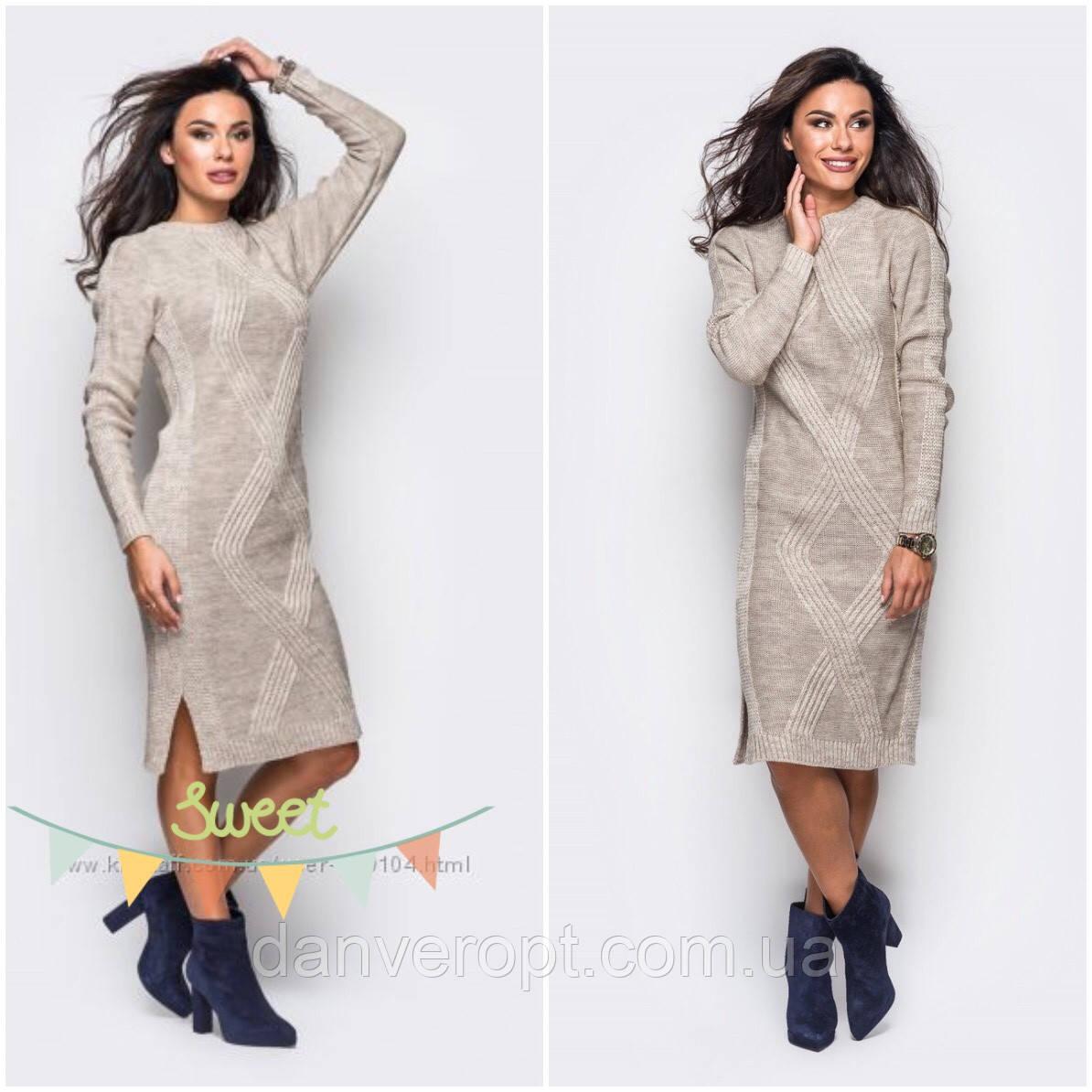 Платье женское стильное вязаное размер универсальный 44-52 купить оптом со склада 7км Одесса