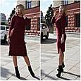 Платье женское стильное вязаное размер универсальный 44-52 купить оптом со склада 7км Одесса, фото 3