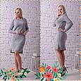 Платье женское стильное вязаное размер универсальный 44-52 купить оптом со склада 7км Одесса, фото 7
