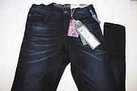 Джинсы мужские демисезонные синие с регулятором резинки на поясе, размер на рост 170см