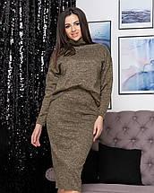 "Модный женский костюм большого размера ""Palladium""| Батал 50-52, фото 2"