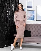 "Модный женский костюм большого размера ""Palladium""| Батал 50-52, фото 3"