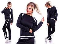 Спортивный костюм полоски № 160 батал черный