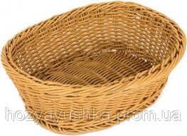 Корзина для хлеба пластиковая плетенная 24х19х8см овальная темного цвета Empire EM-9780