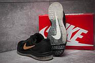 Кроссовки мужские 13464, Nike Zoom Streak, черные ( 41 42 43 44  ), фото 4