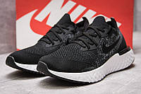 Кроссовки мужские Nike Epic React, черные (13763) размеры в наличии ► [  42 (последняя пара)  ], фото 1