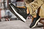 Кроссовки мужские 13981, New Balance Trailbuster, черные ( 42 45  ), фото 5