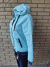 Куртка женская модная демисезонная AIDIDA, фото 2