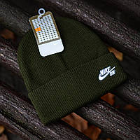 ✅ Шапка Nike SB Хаки (реплика)