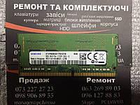 Память для ноутбука Samsung 8 GB SO-DIMM DDR4 2133 MHz (M471A1K43BB0-CPB)
