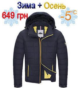 Недорогие куртки оптом