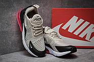 Кроссовки мужские 14536, Nike Air 270, серые ( 41 43 44  ), фото 3