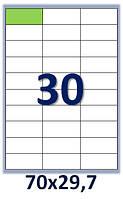 Бумага самоклеющаяся формата А4. Этикеток на листе А4: 30 шт. Размер: 70х29,7 мм. От 115 грн/упаковка*