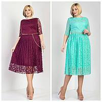 Платье праздничного назначения от Мода-Позитив из нежного гипюра, двух цветов р.50,52,54 код 1894М