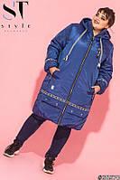Зимняя женская куртка батал 52-54 56-58 60-62 64-66