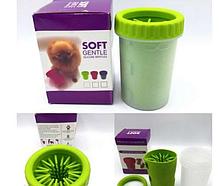 Стакан для мытья лап  Soft pet foot cleaner, Лапомойка для собак