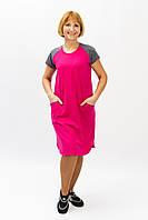 Женское спортивное платье из трикотажа розового цвета батальные размеры от производителя