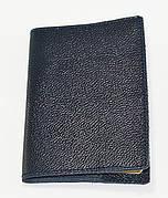Обложка для паспорта, синяя