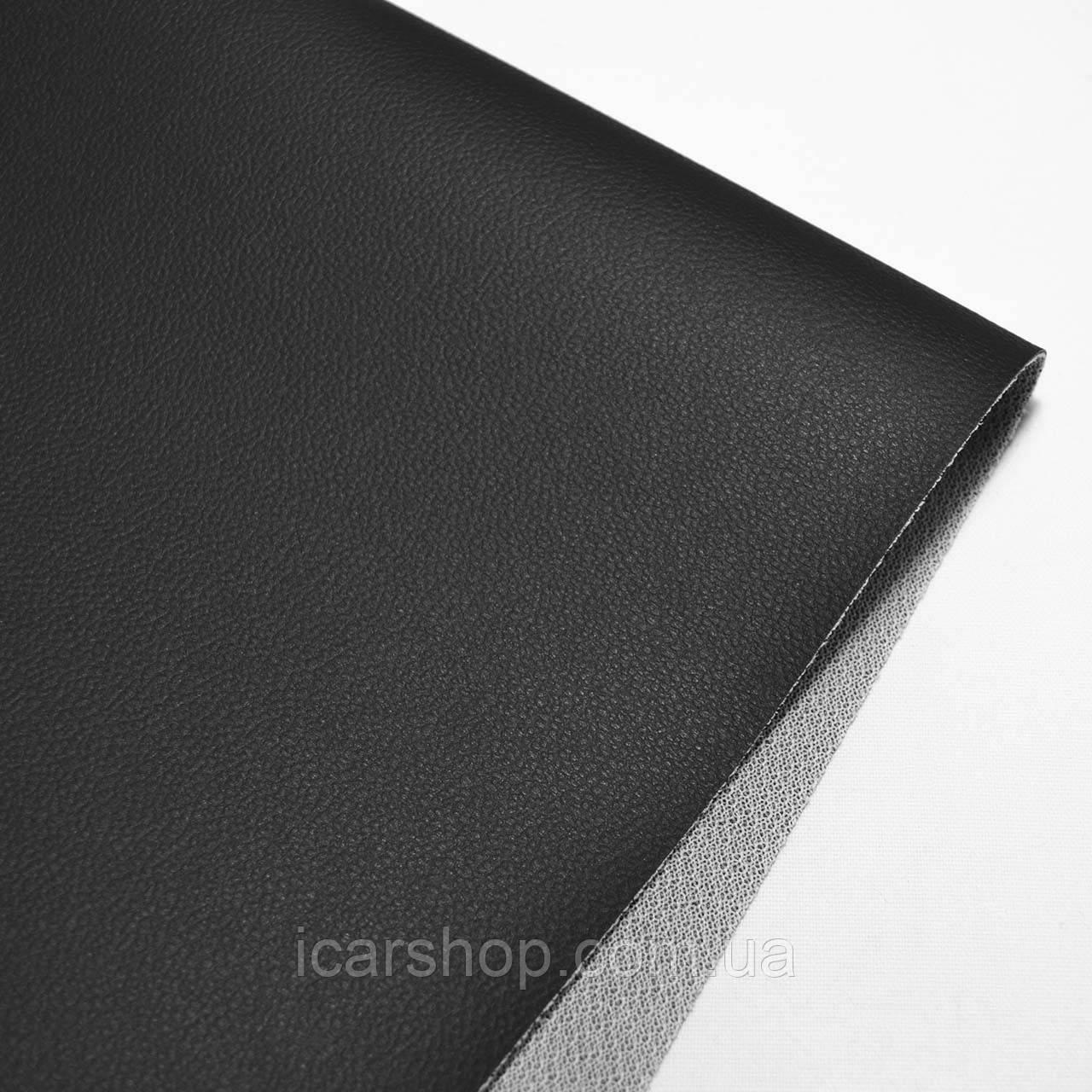 Кожзаменитель 353 Черный (1,5м)