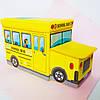 Бокс-пуфик для игрушек (Школьный автобус)