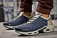 Кроссовки мужские 14603, Nike Tn Air, синие ( 42 43 46  ), фото 2