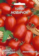 Семена томата Новичок 3 г, Семена Украины
