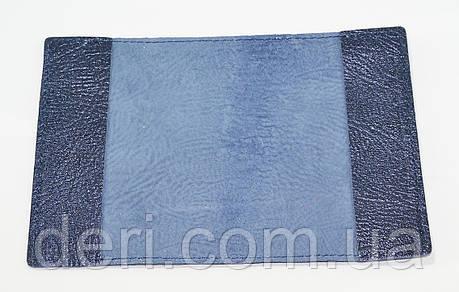 Обложка для паспорта, синяя, фото 2