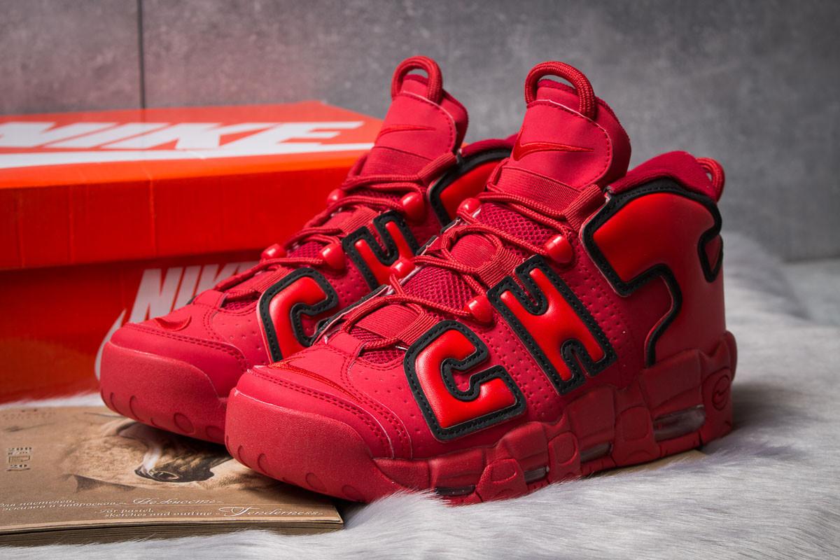 Кроссовки мужские 14823, Nike More Uptempo, красные ( 44 46  )