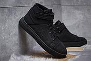 Зимние мужские ботинки 30901, Hilfiger Denim, черные ( 43  ), фото 5