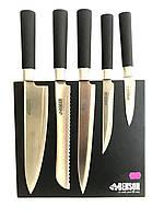 Набор ножей на магнитной подставке Benson BN-408