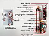 Электрический котел Tenko «СТАНДАРТ» 3-4.5-6-9-12-15 кВт, фото 5