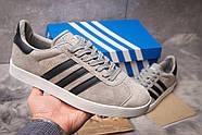 Кроссовки мужские 14134, Adidas Gazelle, серые ( 42  ), фото 2