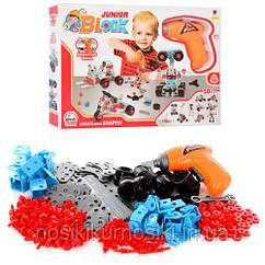 Конструктор с шуруповертом Юный Самоделкин 661-301 Limo Toy 286 деталей Junior Block