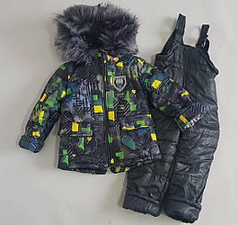 Детская зимняя куртка с полукомбинезоном для мальчика