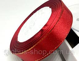 Лента люрекс 0,9  см Цвет бордовый