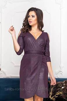 Коктейльное платье Rebeca