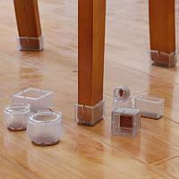 Силиконовая защита  на ножки стула с войлоком разной формы (защита от царапин пола), цена за 4 шт.