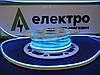 Гибкий неон, голубой 6х12 Led Strip Neon