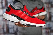 Кроссовки мужские 15324, Adidas POD - S3.1, красные ( 43 44  ), фото 6