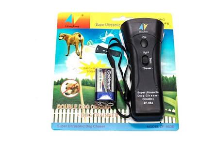 Отпугиатель собак ZF853E/5039 Super Ultrasonic Dog Chaser, фото 2