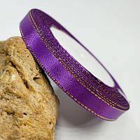 Лента люрекс 0,9 см Цвет фиолетовый