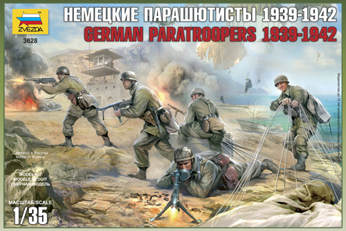Набор для сборки фигур немецких парашютистов 1939-1942 гг. в масштабе 1/35. ЗВЕЗДА 3628