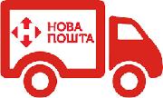 Акция от нашего партнера — компании «Нова пошта»