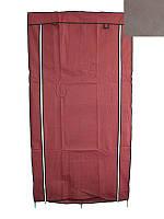 🔝 Портативный шкаф, HCX Storage Wardrobe 8890, складной, каркасный, цвет - коричневый   🎁%🚚, фото 1