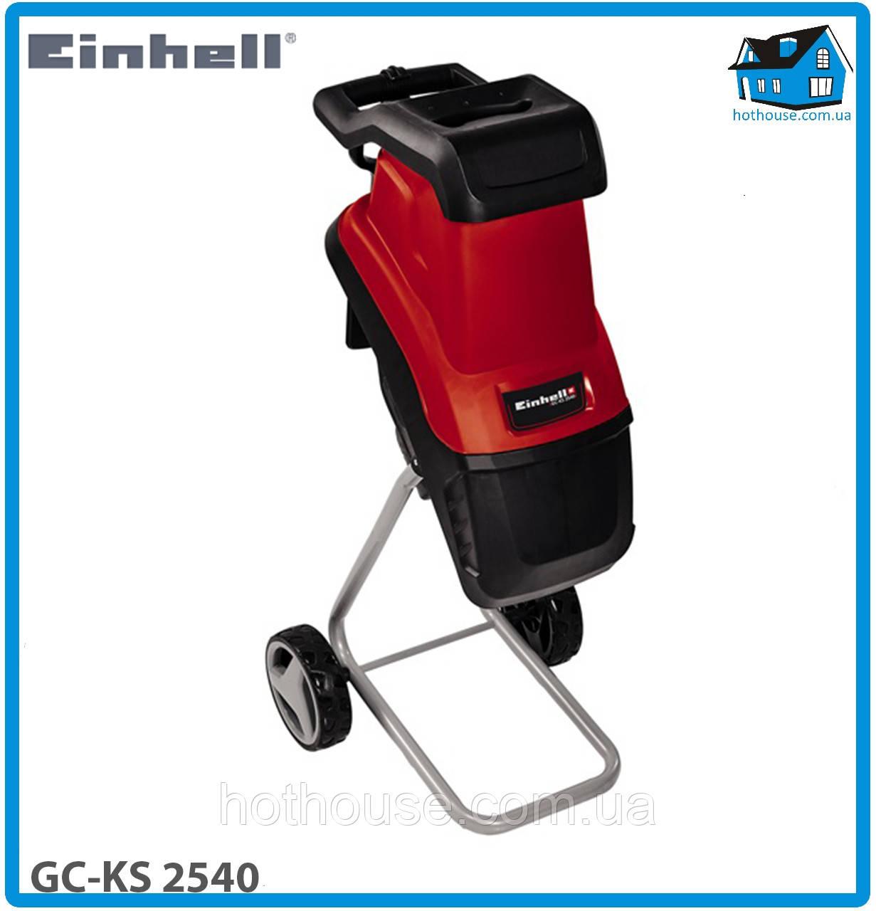 Измельчитель для веток Einhell GC-KS 2540