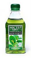 Удобрения с микроэлементами (железом и другими) Мистер Цвет Антихлороз - профилактика и лечение хлороза