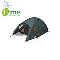 Палатка двухместная, Terra Incognita Ksena 2