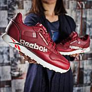 Кроссовки женские 15871, Reebok Classic, бордовые ( 36 37 39 41  ), фото 6