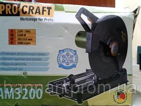 Прокат металлореза Procraft AM 3200
