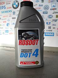 Тормозная жидкость rosdot4